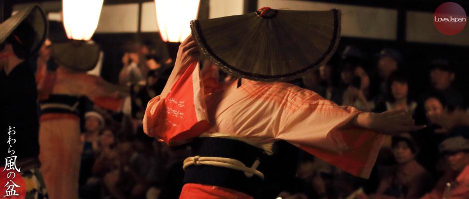 越中八尾 おわら風の盆 2015 写真撮影記03 諏訪町編_b0157849_19525323.jpg
