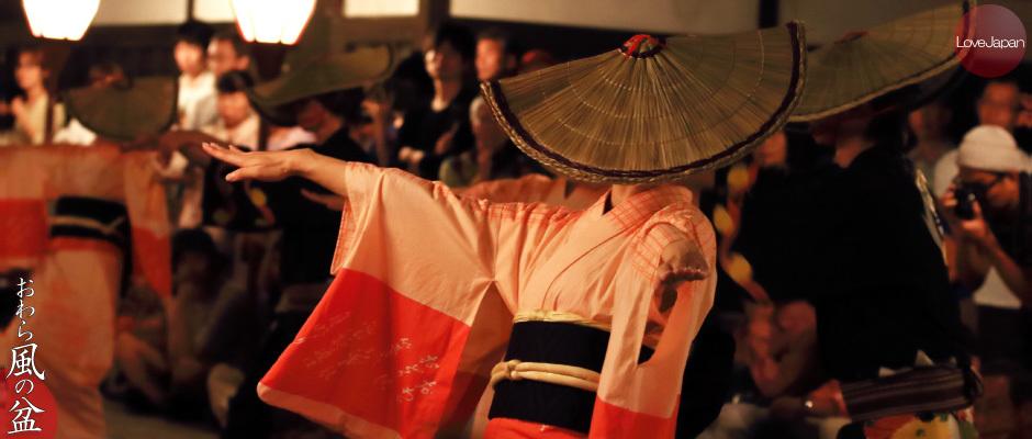越中八尾 おわら風の盆 2015 写真撮影記03 諏訪町編_b0157849_19530711.jpg