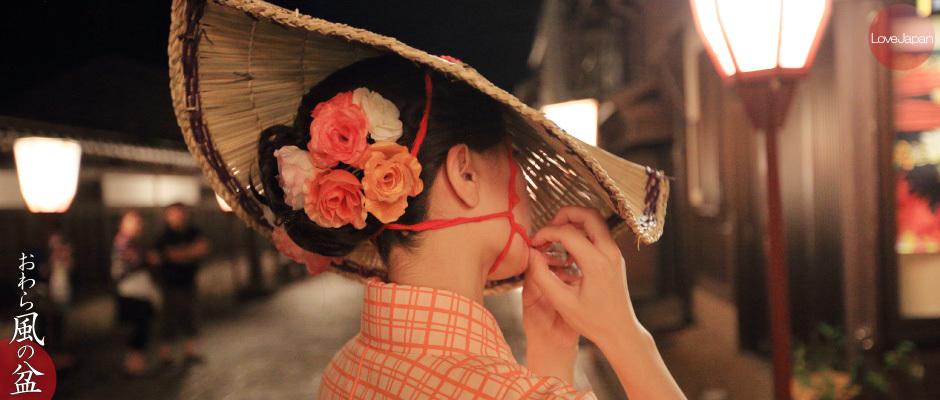 越中八尾 おわら風の盆 2015 写真撮影記03 諏訪町編_b0157849_19533606.jpg