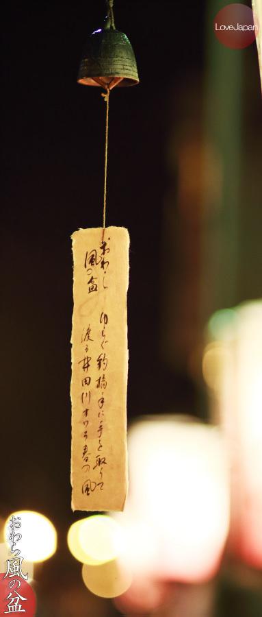 越中八尾 おわら風の盆 2015 写真撮影記03 諏訪町編_b0157849_19540413.jpg