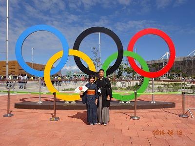 初の南米でのオリンピック Rio2016_e0173350_1644040.jpg