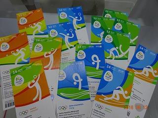初の南米でのオリンピック Rio2016_e0173350_16442210.jpg