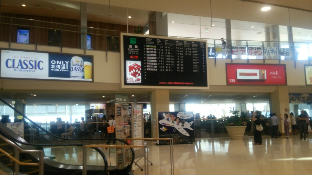 函館空港_b0106766_22435912.jpg