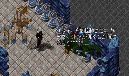 b0022669_2028037.jpg