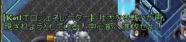 b0022669_20283021.jpg