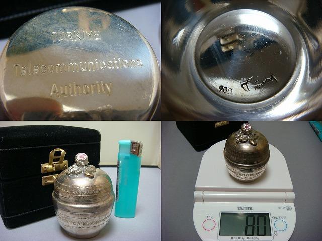 アンティーク トルコ共和国 銀製品_a0167071_212728100.jpg