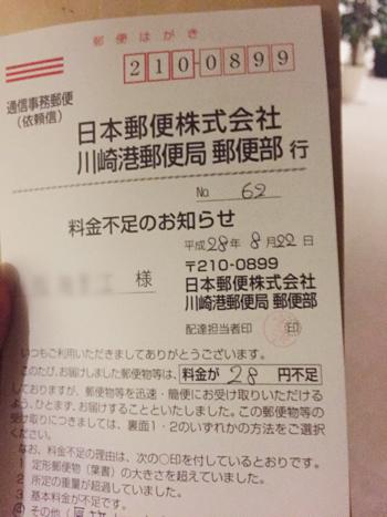 b0243873_16563636.jpg