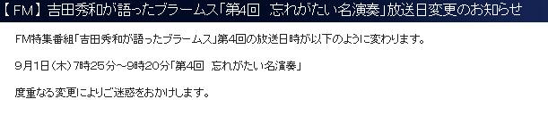 e0151275_1010426.jpg