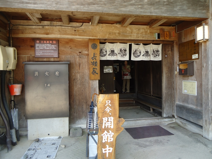 白川郷_a0199979_20523687.jpg