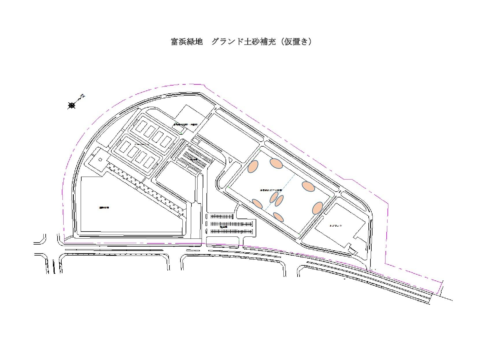 臨港緑地 野球場・運動広場の土補充について_d0338682_14385985.jpg