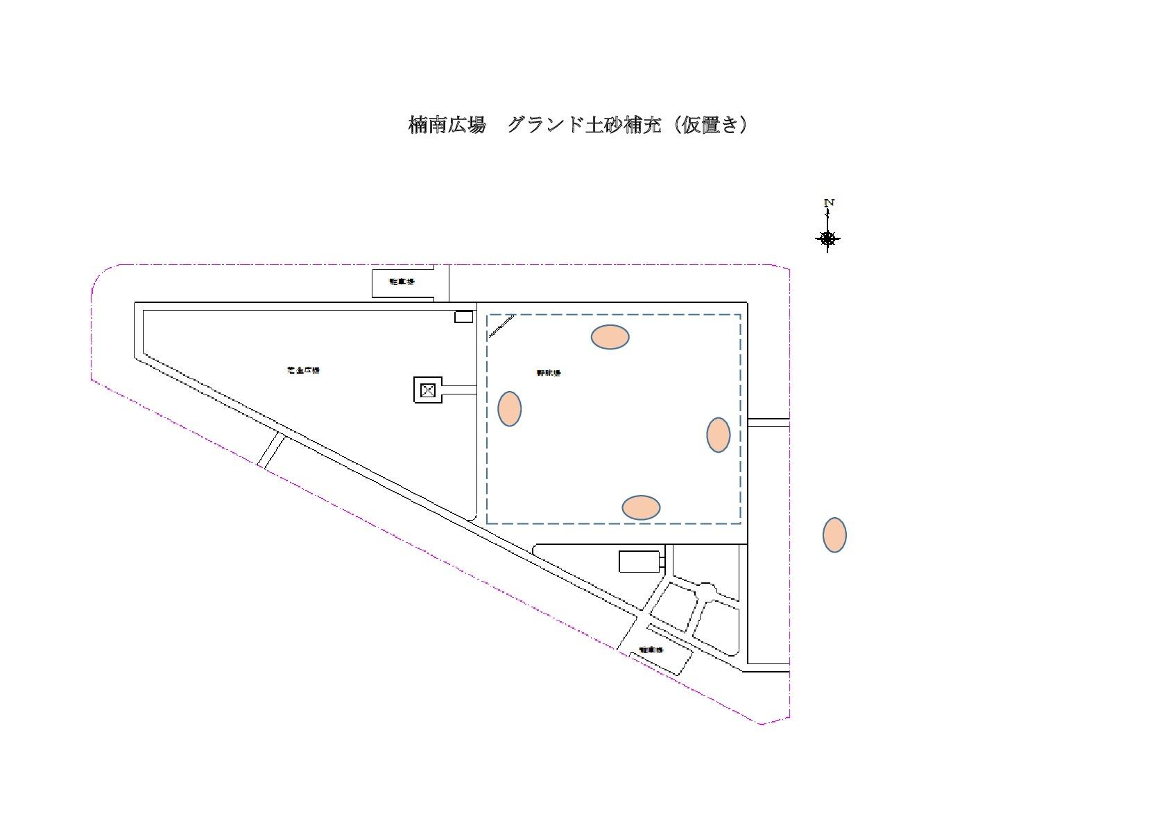 臨港緑地 野球場・運動広場の土補充について_d0338682_14393269.jpg