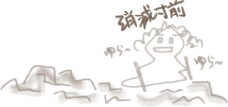 ストロンボリ島4. 汗と涙の火の山登山〜 ついに…ついに…涙のフィニッシュ!!_f0205783_21514436.jpg