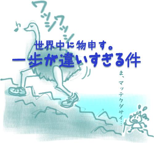 ストロンボリ島3. 汗と涙の火の山登山 〜ぶっちゃけ1時間でダウンするなり〜_f0205783_22322360.jpg