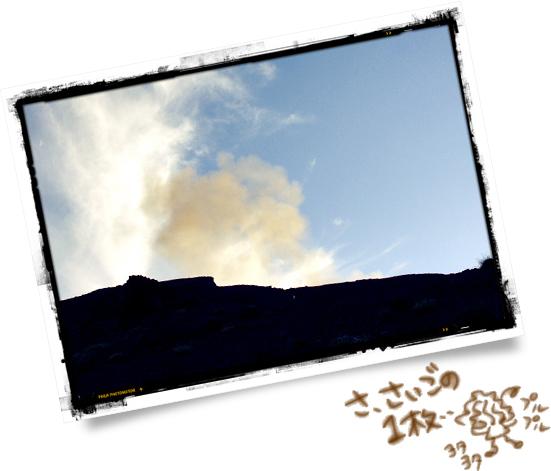ストロンボリ島3. 汗と涙の火の山登山 〜ぶっちゃけ1時間でダウンするなり〜_f0205783_22334594.jpg