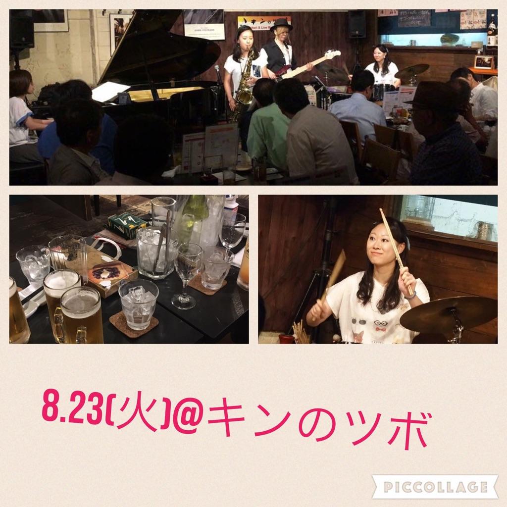 ライブレポート&次回のお知らせ☆@用賀キンのツボ_b0168389_15205312.jpg