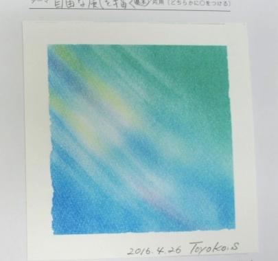 f0071893_19181811.jpg
