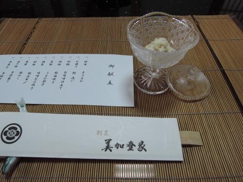 鮎を食べに津和野へ。_f0232994_12312213.jpg