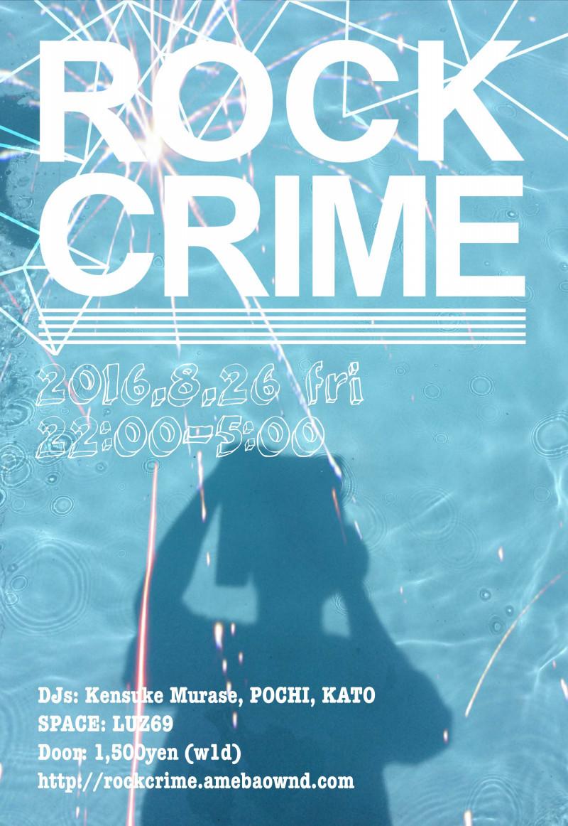 ROCKCRIME2016  vol.8_e0115904_01130010.jpg