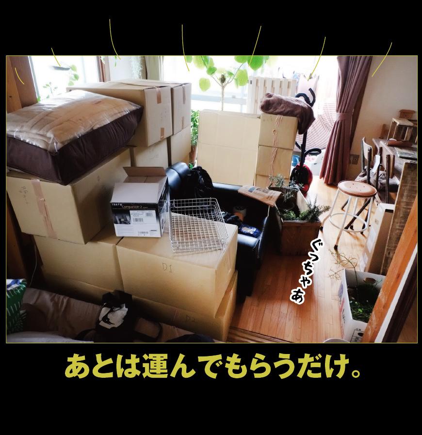 a0358016_10310601.jpg