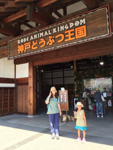 お盆休みで神戸旅行!_f0170422_23575497.jpg