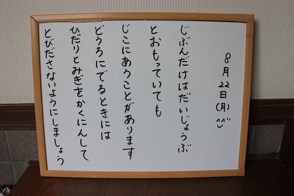 c0157030_1051695.jpg