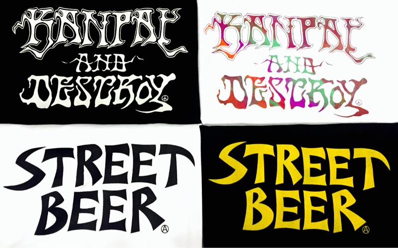 「 STREET BEER & KANPAI AND DESTROY 」_c0078333_22040763.jpg