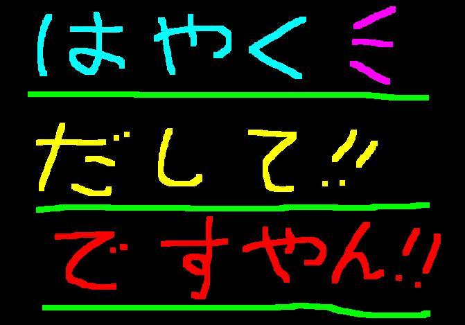 f0056935_17272163.jpg