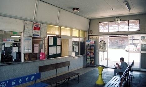 旧 山形交通三山線 間沢駅舎_e0030537_02001341.jpg