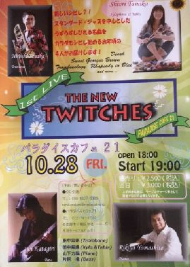 The New Twitches 1st Live☆彡_c0164348_14295690.jpg