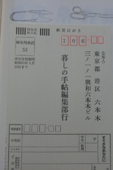 c0328559_17270663.jpg
