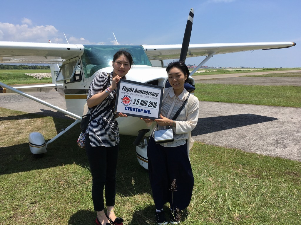 夏休みもENJOY FLYING!_f0210164_15275957.jpg