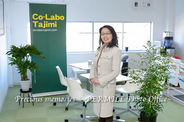 Co-Labo Tajimi (コ・ラボ 多治見)様_f0372665_13073806.jpg