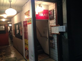 居酒屋「酒菜やおたふく」 このお店行きました。_f0362073_3111920.jpg