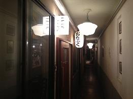居酒屋「酒菜やおたふく」 このお店行きました。_f0362073_3114325.jpg