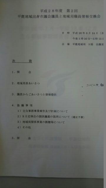 e0317698_736371.jpg