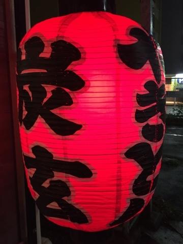 神戸  umie REAL DINNING CAFE ・ やきとり  炭玄 (三宮) ・ ホテル モントレ神戸 ・ AX閉店_e0115904_04243552.jpg