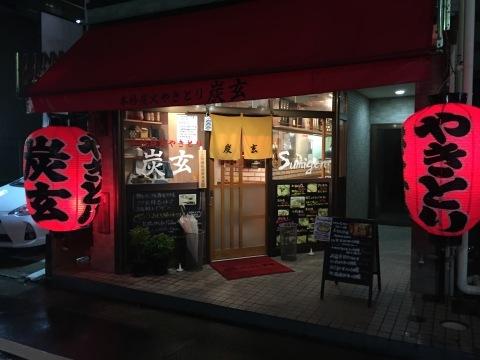 神戸  umie REAL DINNING CAFE ・ やきとり  炭玄 (三宮) ・ ホテル モントレ神戸 ・ AX閉店_e0115904_04243975.jpg