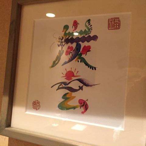 神戸  umie REAL DINNING CAFE ・ やきとり  炭玄 (三宮) ・ ホテル モントレ神戸 ・ AX閉店_e0115904_04383708.jpg