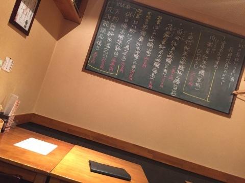 神戸  umie REAL DINNING CAFE ・ やきとり  炭玄 (三宮) ・ ホテル モントレ神戸 ・ AX閉店_e0115904_04391212.jpg