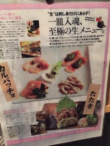 神戸  umie REAL DINNING CAFE ・ やきとり  炭玄 (三宮) ・ ホテル モントレ神戸 ・ AX閉店_e0115904_04425844.jpg
