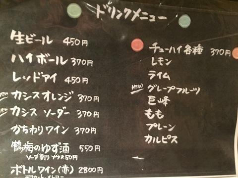 神戸  umie REAL DINNING CAFE ・ やきとり  炭玄 (三宮) ・ ホテル モントレ神戸 ・ AX閉店_e0115904_04451938.jpg
