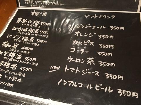 神戸  umie REAL DINNING CAFE ・ やきとり  炭玄 (三宮) ・ ホテル モントレ神戸 ・ AX閉店_e0115904_04461845.jpg