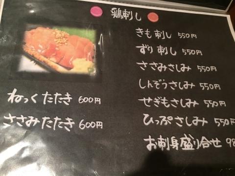 神戸  umie REAL DINNING CAFE ・ やきとり  炭玄 (三宮) ・ ホテル モントレ神戸 ・ AX閉店_e0115904_04521785.jpg