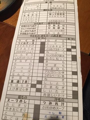 神戸  umie REAL DINNING CAFE ・ やきとり  炭玄 (三宮) ・ ホテル モントレ神戸 ・ AX閉店_e0115904_04580496.jpg