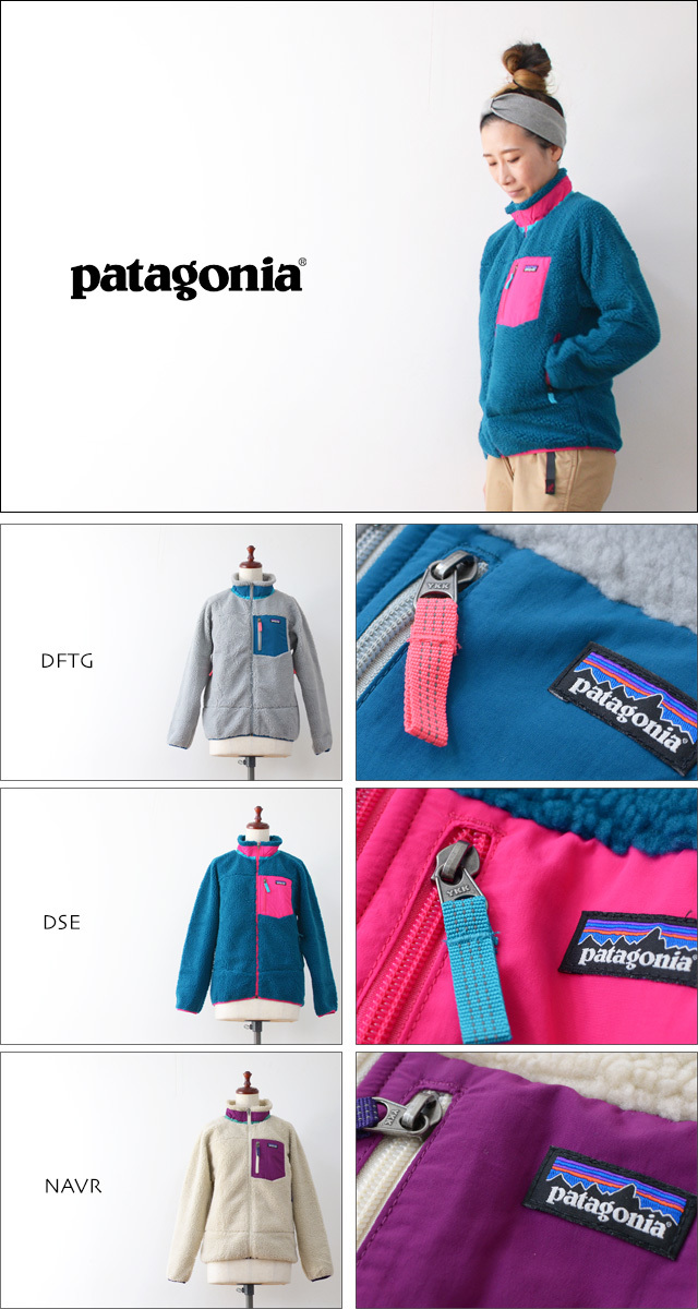 【再入荷】patagonia [パタゴニア正規代理店] GIRLS RETRO-X JACKET [65621] LADY\'S_f0051306_16553888.jpg