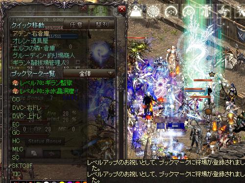b0056117_01380369.jpg