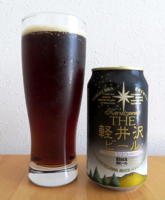 """軽井沢ビール ブラック~麦酒酔噺その580~""""軽""""井沢だけに。。_b0081121_6504497.jpg"""