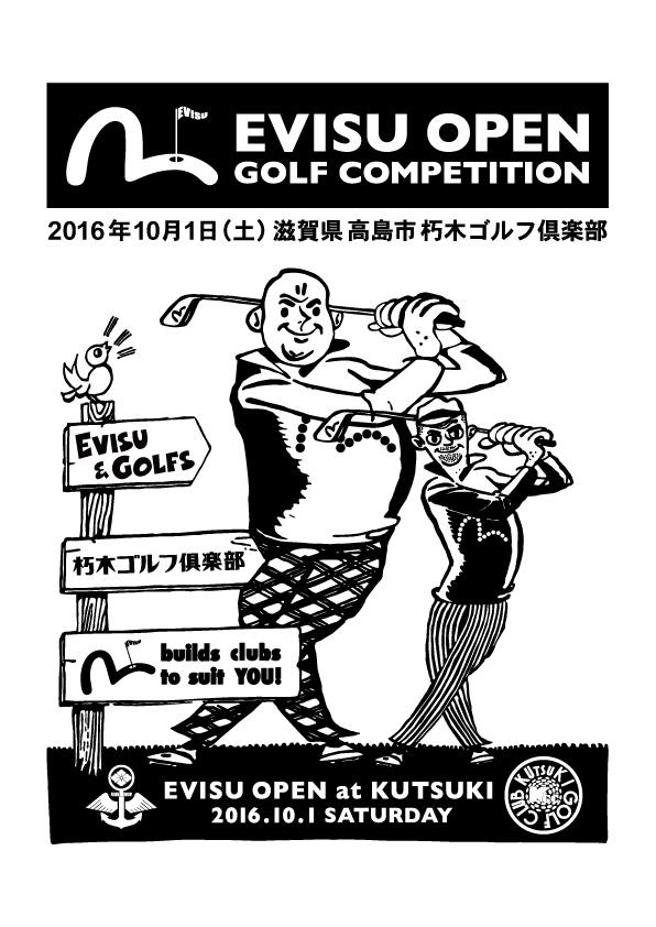 EVISU OPEN GOLF COMPETITION at KUTSUKI_a0154045_16310651.jpg