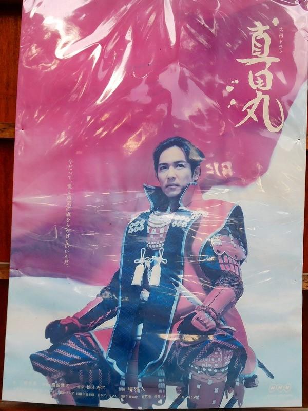 京都人の太閤贔屓を背にした「豊国神社」20160824_e0237645_11545842.jpg