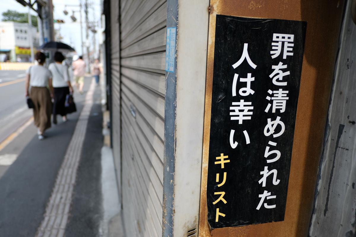 小江戸にて時代を拾うの巻~Ⅰ_c0084666_20515064.jpg